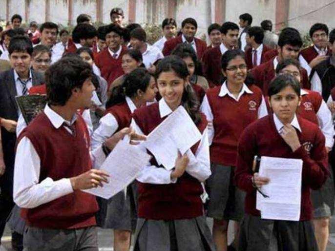 CBSE 10th RESULT | 499 अंकों के साथ इन चार छात्रों ने किया टॉप