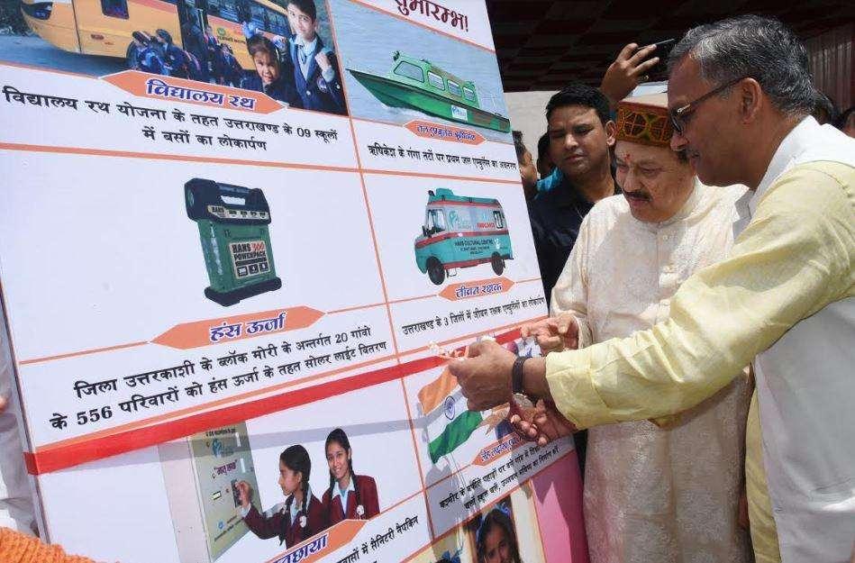 हंस फाउंडेशन ने तीन जिलों के लिए दी स्कूल बसें और एंबुलेंस, मुख्यमंत्री ने दिखाई हरी झंडी