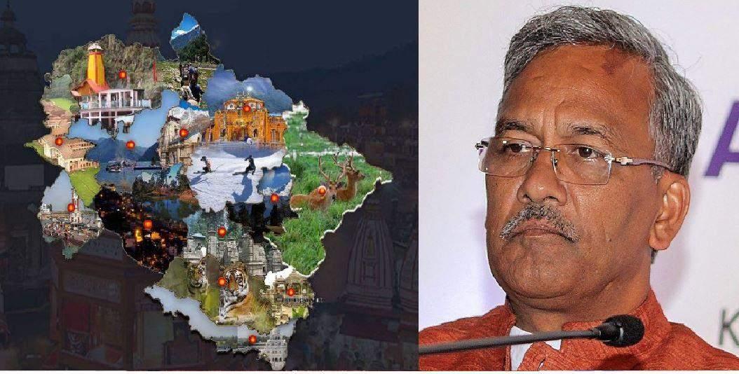 आत्मनिर्भर भारत में पंचायतों की महत्वपूर्ण भूमिका: मुख्यमंत्री