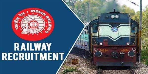 रेलवे में सुपरवाइजर के पदों पर निकली है भर्तियां, सिर्फ इंटरव्यू से होगा सेलेक्शन, ऐसें करें आवेदन