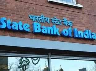 स्टेट बैंक में पैसा जमा कराने जा रहे हैं तो पढ़ लें ये बदले हुए नियम, नही होगी परेशानी
