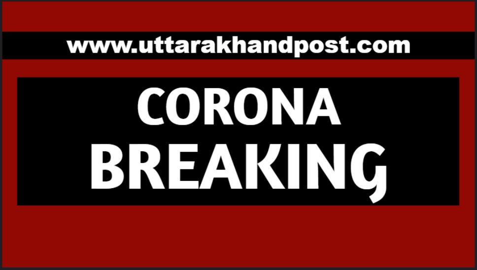 उत्तराखंड में फिर कोरोना विस्फोट, मंगलवार को सामने आए 208  नए मामले, कुल संख्या- 8008