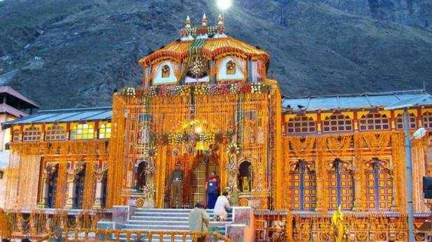 घर बैठे मिलेगा भगवान बदरीनाथ का प्रसाद, यहां से आर्डर कीजिए ऑनलाइन