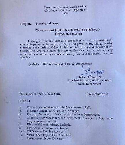 पर्यटकों और अमरनाथ यात्रियों को कश्मीर छोड़ने की एडवाइजरी, जानिए वजह