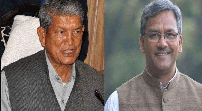 हरीश रावत ने CM त्रिवेंद्र को बताया- यहां है बहुत पैसा, कोरोना से लडाई में करें इस्तेमाल