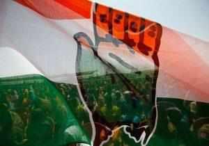 कांग्रेस ने बुलाई समीक्षा बैठक, चुनाव में करारी शिकस्त पर होगा मंथन