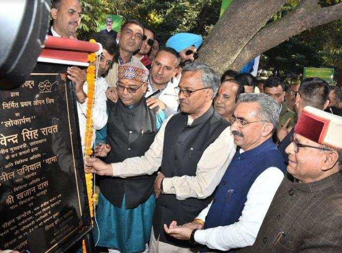 देहरादून के गांधी पार्क में ओपन जिम शुरु, मुख्यमंत्री ने किया लोकार्पण