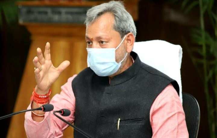 उत्तराखंड | मुख्यमंत्री तीरथ ने इन मंत्रियों को सौंपी बड़ी जिम्मेदारी, देखिए पूरी लिस्ट