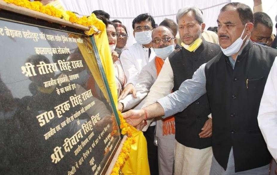 उत्तराखंड | रामनगर में मुख्यमंत्री ने लगाई घोषणाओं की झड़ी, आप भी जानिए