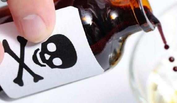 हल्द्वानी | होटल केकमरे मेंयुवक ने की आत्महत्या,जानेंपूरा मामला