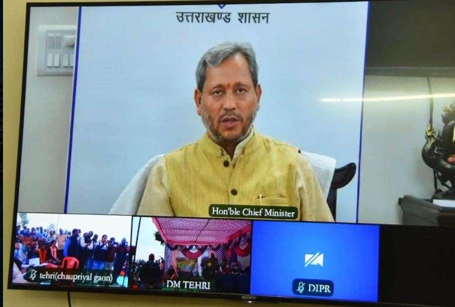 CM तीरथ की रात्रि चौपाल | जनता की समस्याओं का मौके पर निस्तारण करने के निर्देश