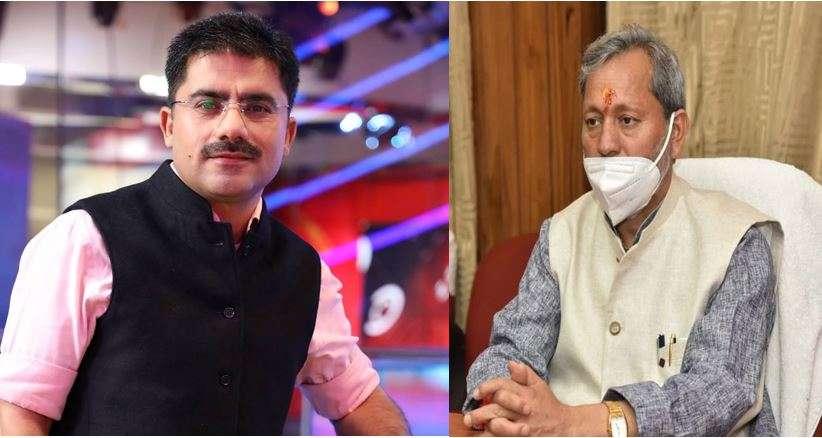 दुखद   वरिष्ठ टीवी पत्रकार और एंकर रोहित सरदाना का निधन, मुख्यमंत्री ने जताया दुख