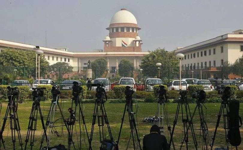Supreme Court SC