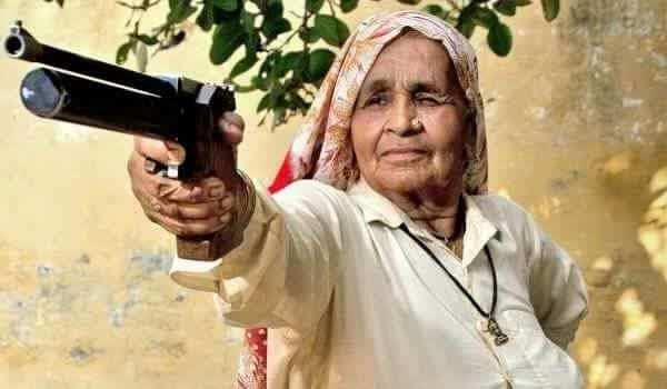 'शूटर दादी' का कोरोना से निधन, निशानेबाजी में मनवाया था लोहा