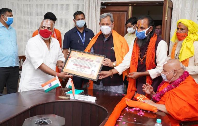 कुंभ के सफल आयोजन के लिए वैष्णव संप्रदाय के संतों ने जताया मुख्यमंत्री का आभार