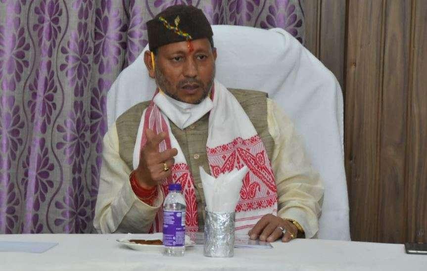 उत्तराखंड | CM तीरथ की टीम में कौन -कौन बनेगा मंत्री, किसका कटेगा पत्ता ?