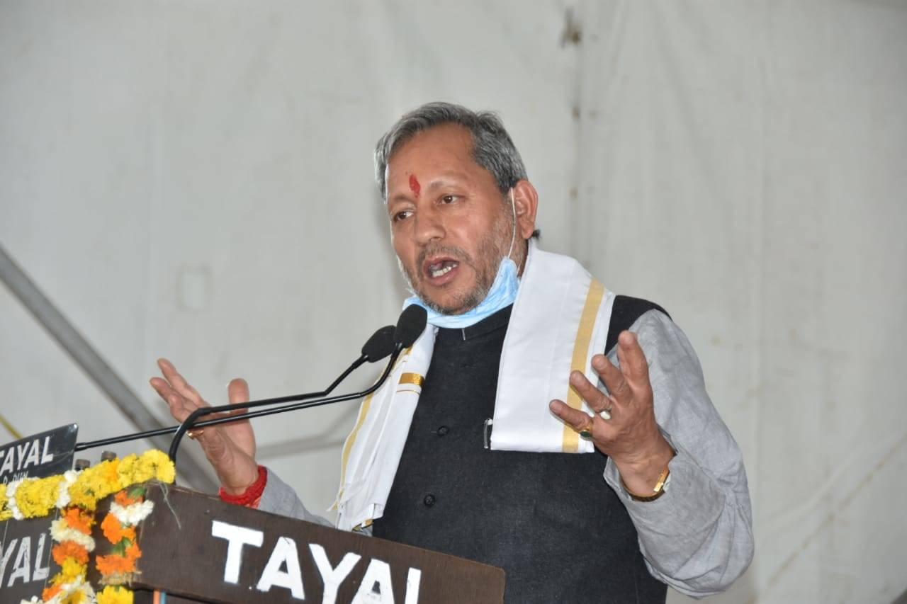 उत्तराखंड |गैरसैंण कमिश्नरी पर सरकार बदलेगी फैसला ?CM तीरथने दियाबड़ा बयान