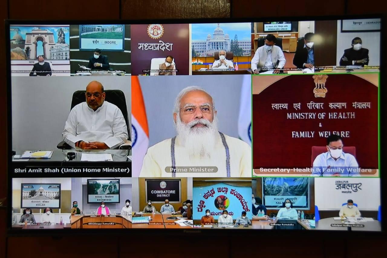PM मोदी नेउत्तराखंड समेत 10 राज्यों के जिलाधिकारियों संग की बैठक