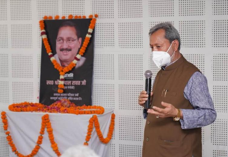 गोपाल रावत जी का जाना प्रदेश के लिए अपूर्णीय क्षतिः मुख्यमंत्री