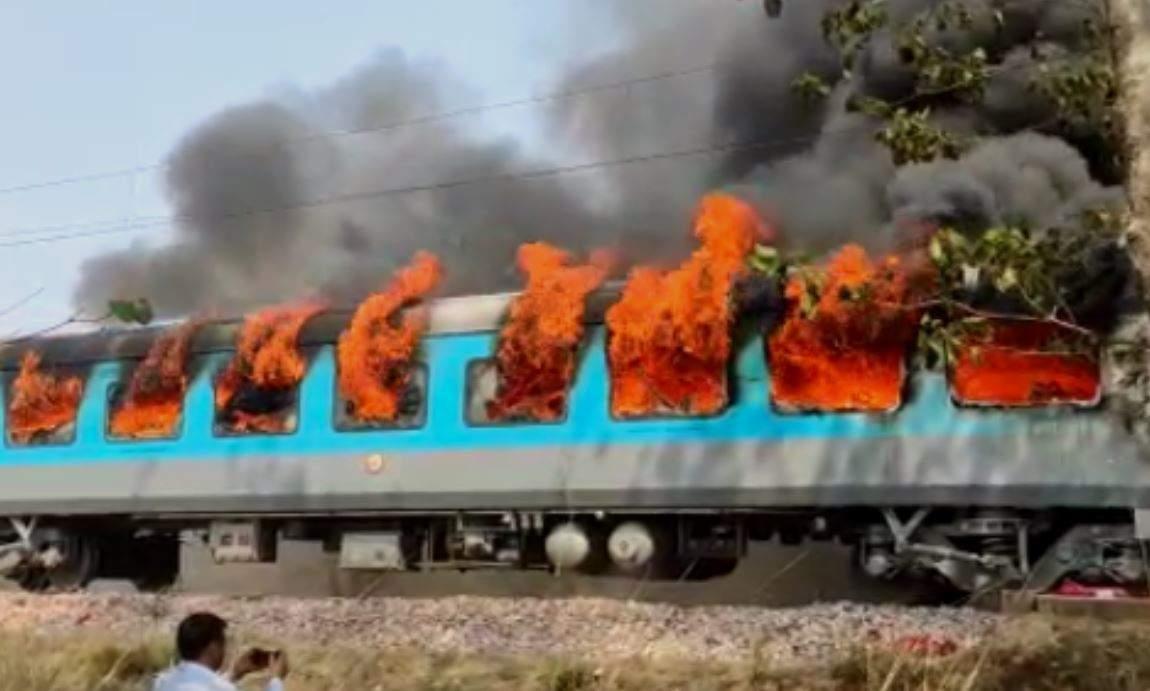 उत्तराखंड| देहरादून आ रही शताब्दी एक्सप्रेस के कोच में लगी आग, सामने आयी वजह