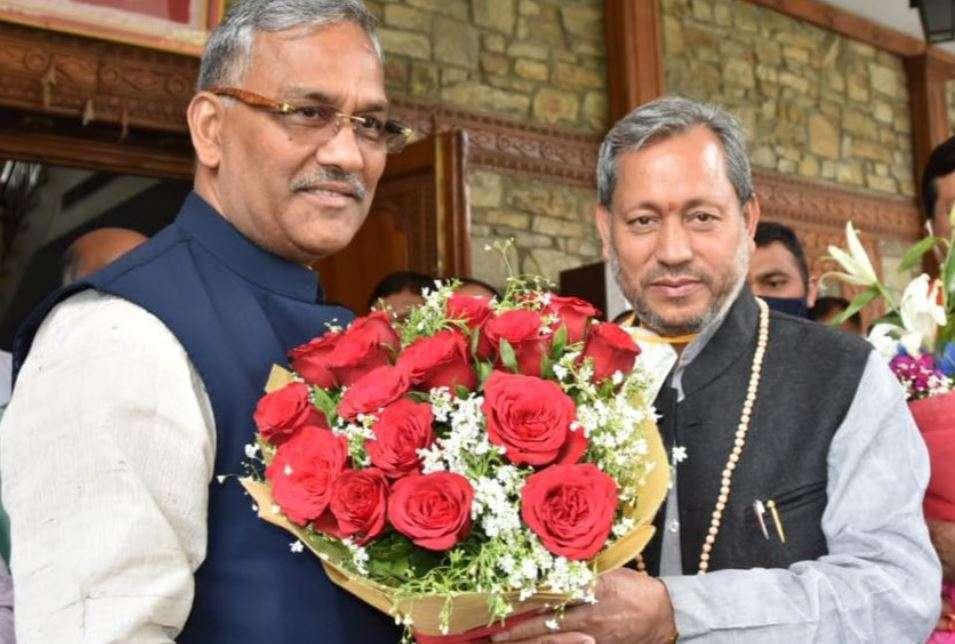 पूर्व CM त्रिवेंद्र सिंह रावत के घर पहुंचे मुख्यमंत्री, त्रिवेंद्र बोले- मेरी शुभकामनाएं तीरथ जी के साथ
