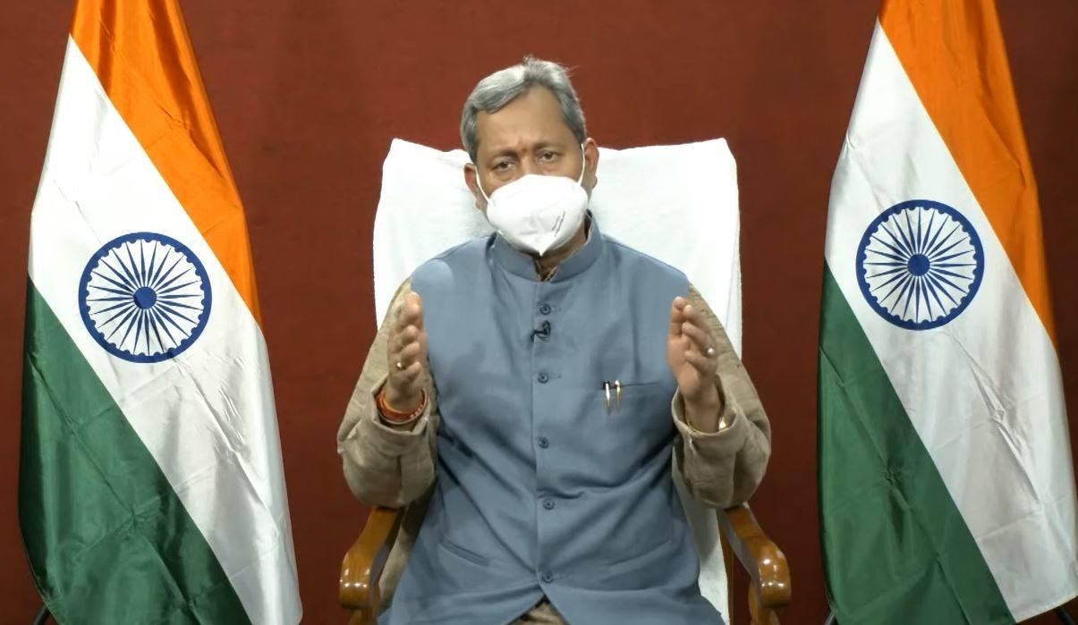 मुख्यमंत्री तीरथ सिंह रावत द्वारा राज्य की जनता के नाम संदेश, देखें LIVE