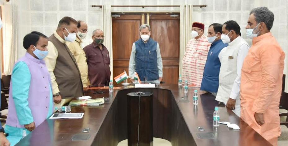 उत्तराखंड |मुख्यमंत्री एवं अन्य मंत्रीगणों ने 2 मिनट का मौन रखकर गंगोत्री विधायक को दी श्रद्धांजलि