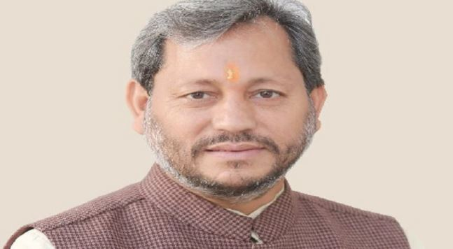 उत्तराखंड | पूर्व CM त्रिवेंद्र के इन फैसलों को पलटेगी तीरथ सरकार !